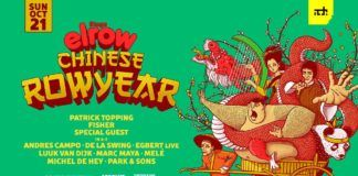 elrow Chinese Rowyear